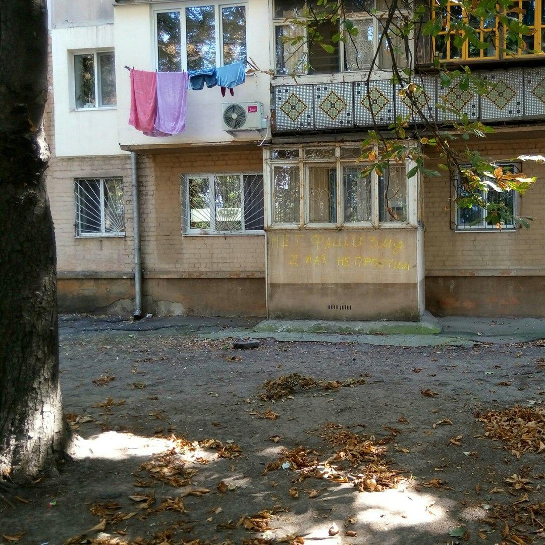 В одесских дворах появились новые антиправительственные граффити