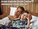 Анастасия Нечаева фото #37