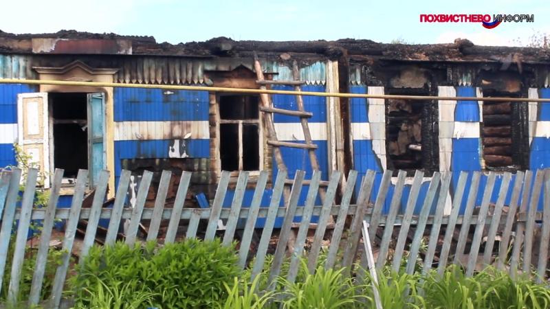 Два человека заживо сгорели при пожаре в с. Большая Ега