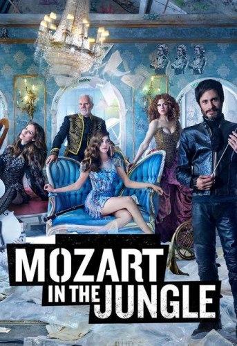 Моцарт в джунглях 3 сезон 1-10 серия ColdFilm | Mozart in the Jungle
