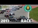 Формула-1  Сезон-2017  Этап 7  Гран-При Канады  Гонка