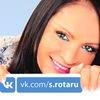 София Ротару|Sofia Rotaru