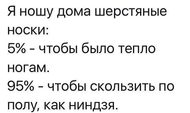 Егор труфанов смешные стишки