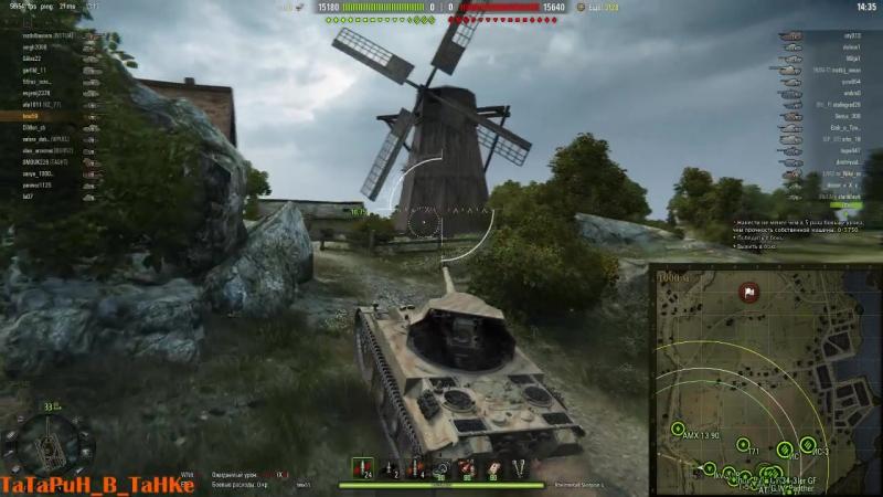 лучший выстрел в world of tanks на scorpion g