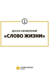 частные объявления город курган газета нужные вести