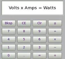 Калькулятор для вычисления величин