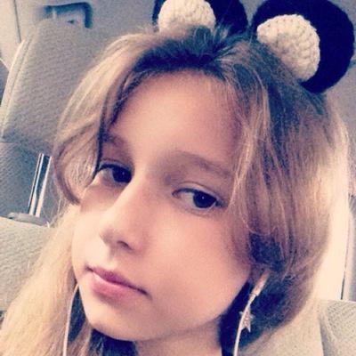 Арина Денисова
