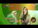 170106 Hyorin & Jo Yongu - Goodbye @ Duet Song Festival