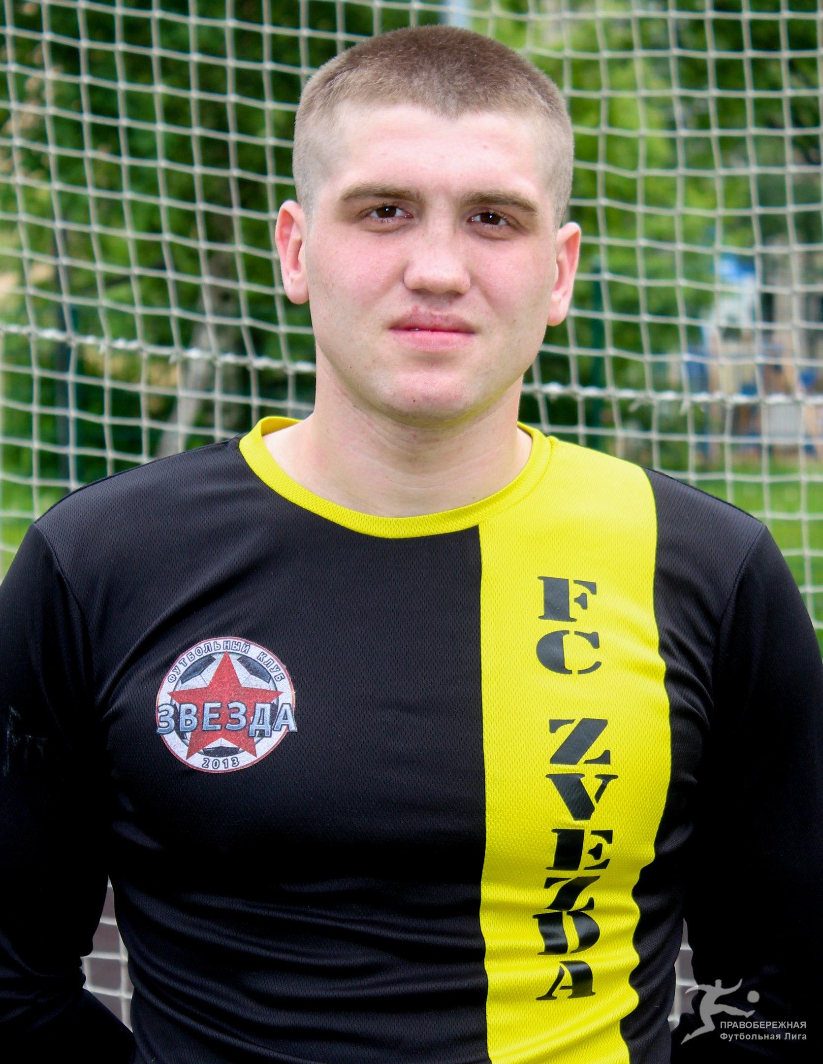 Максим Вербский
