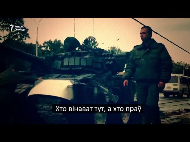 Саўка дыГрышка пра танк, слуп іпарад ўМенску | Савка и Гришка про парад в Минске