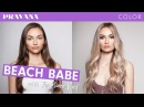 How-To | Blonde Beach Babe with THE BLONDE WAND