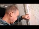 Выравнивание стен гипсовой штукатуркой по маякам