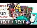 Сравнительный тест токовых клещей и мультиметров - UNI-T | MASTECH | CPS | OWON