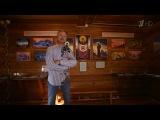 Валдис Пельш. Алтай. Путешествие к центру Земли (HDTVRip, 1080p)