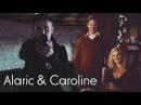 Кэролайн Аларик   Caroline Alaric   Calaric - Только не вспоминай
