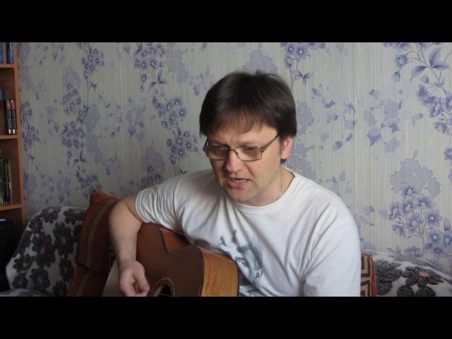 Сергей Левин - Послание друзьям