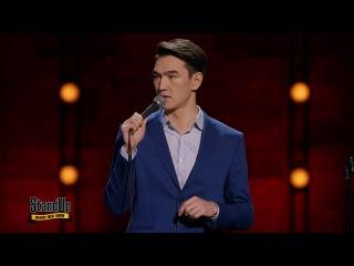 Stand Up: Нурлан Сабуров - Об отравлении суши, отношениях и трусах- семейниках