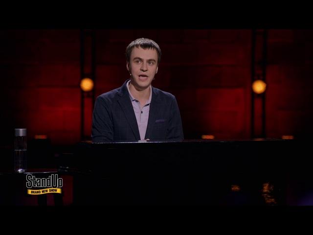 Stand Up: Иван Абрамов - О концертах классической музыки, классических произведениях и зависти