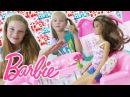 Мультик Барби покупаем новую мебель! Видео про кукол Барби и Тереза