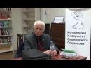 Луи Альтюссер аутентичная интерпретация марксизма Лекция И А Гобозова 27 05 2017