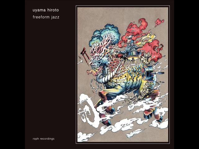 Uyama hiroto - freeform jazz [Full Album]