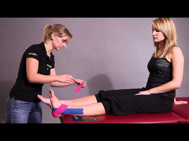 Kineso Tape, Kinesiologie Tape bei Schmerzen im Sprunggelenk