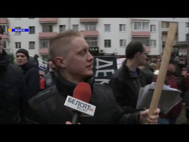 Арыгінальны плакат на акцыі ў Менску I Nie łap się za jaja, łap się za gospodarkę! NAPISY PL