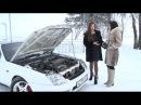 """Клёвые тачки"" №20  07.02.17 Honda Prelude и автоледи"