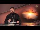 Каких грехов надо избегать более всего? [Евангелие дня]