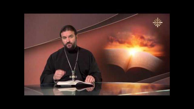 Каких грехов надо избегать более всего Евангелие дня