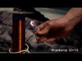 Зажигалка лампочек (SSTC)
