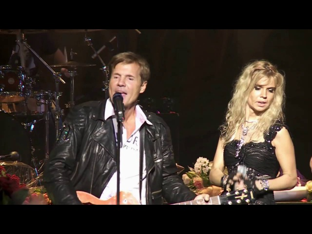Dieter Bohlen Moving Heroes - You're my heart, You're my soul