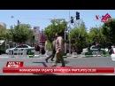 İranda daha bir partlayış ölü sayı çoxdur