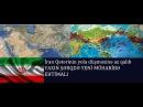 İran Qətərinin yola düşməsinə az qalıb - YAXIN ŞƏRQDƏ YENİ MÜHARİBƏ EHTİMALI
