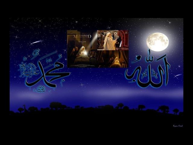 Hz. Muhammed Allah'ın Elçisi filmi. (s.ə.v.s)