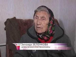 93-летнего ветерана войны из хибары переселили в дом без туалета