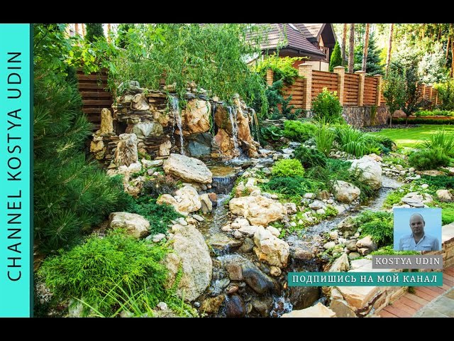Пруд на даче источник вдохновения (The pond in the country house source of inspiration)