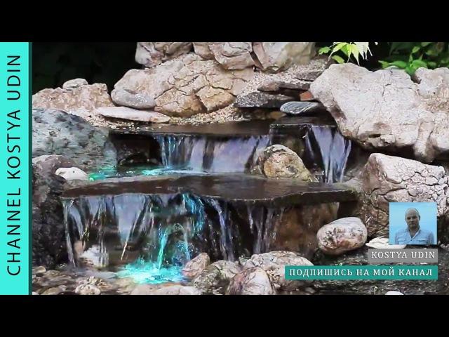 Как сделать пруд священный родник (How to make a pond holy spring )
