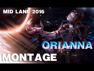 Orianna Master Montage || Orianna Best Plays 2016 || Pentakill || Outplay || League of Legends