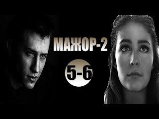 фиксики 6 серия 2 сезон