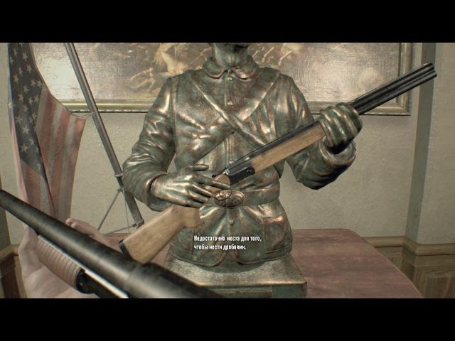 Resident evil 7 где найти красный и синий ключ, голова серии D