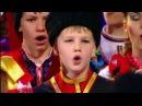 Кубанский казачий хор - Встань за веру, русская земля
