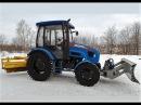АГРОМАШ-60ТК аналоги БЕЛАРУС-550, CASEIH-JX55T - трактор класса 1,0 тонна тяги