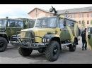 ГАЗ-330811-ВЕПРЬ аналог PINZGAUER-712 - вездеходный цельнометаллический фургон 1500 кг
