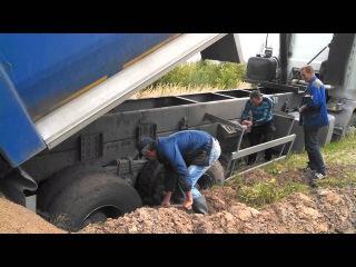Трактор МТЗ застрял в грязи - YouTube