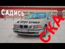 НЕКРО БМВ 5 серии за 170 тысяч рублей