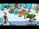 Ice Age World promo RU
