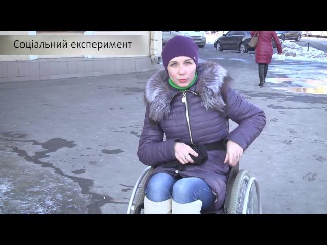 Телеканал ВІТА - VinSTREAM 2017-02-11 Життя на інвалідному візкуv