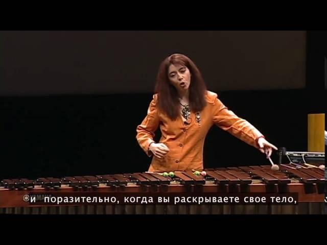 Эвелин Гленни