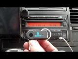 Bluetooth aux адаптер для автомобильной магнитолы